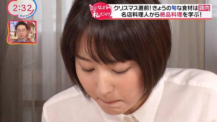 2020年12月23日永尾亜子の画像14枚目