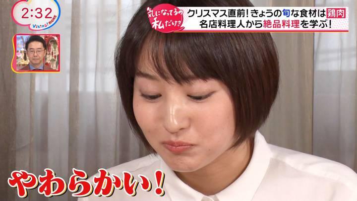 2020年12月23日永尾亜子の画像15枚目