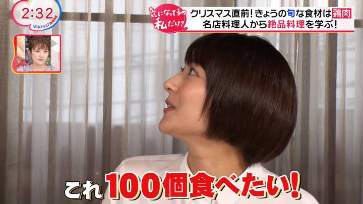 2020年12月23日永尾亜子の画像16枚目