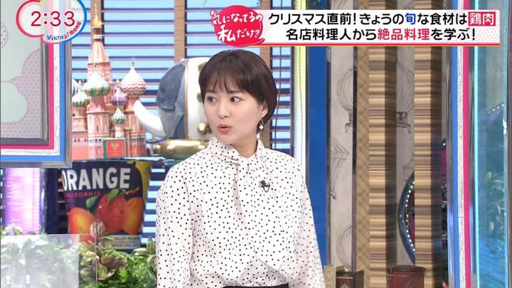 2020年12月23日永尾亜子の画像17枚目