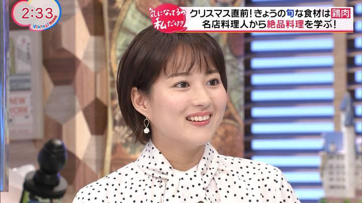 2020年12月23日永尾亜子の画像18枚目