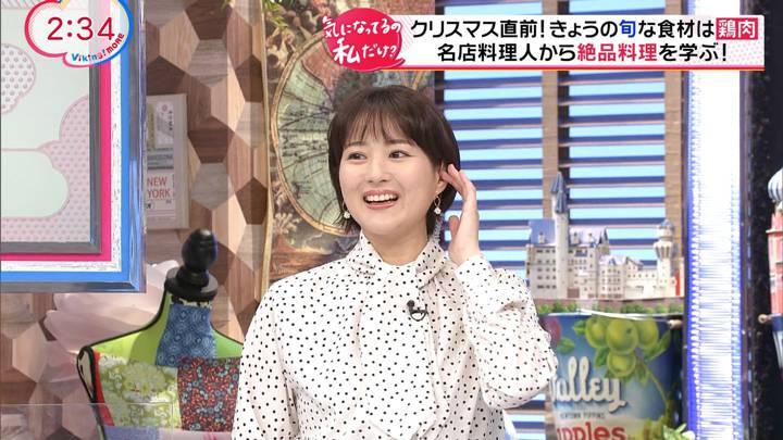 2020年12月23日永尾亜子の画像19枚目