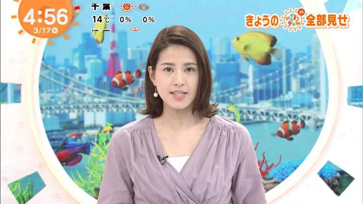 2020年03月17日永島優美の画像01枚目