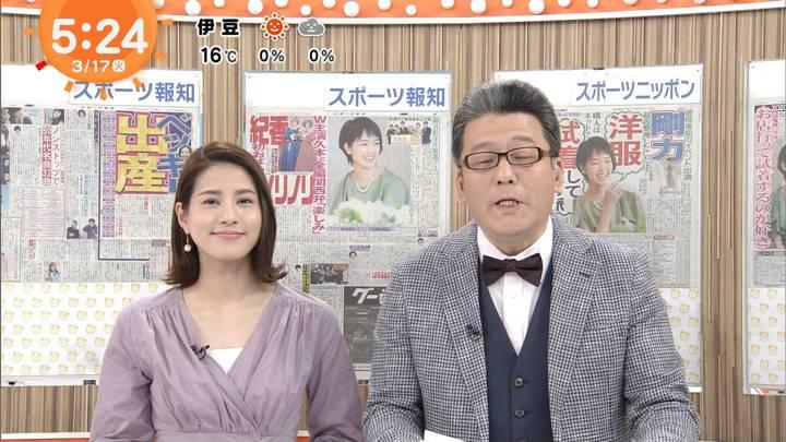 2020年03月17日永島優美の画像03枚目