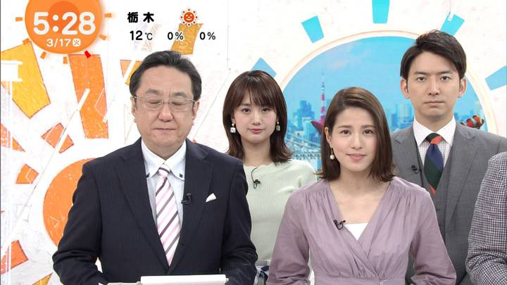 2020年03月17日永島優美の画像04枚目