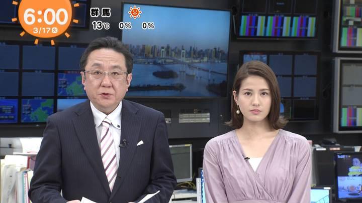 2020年03月17日永島優美の画像05枚目
