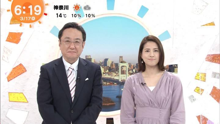 2020年03月17日永島優美の画像07枚目