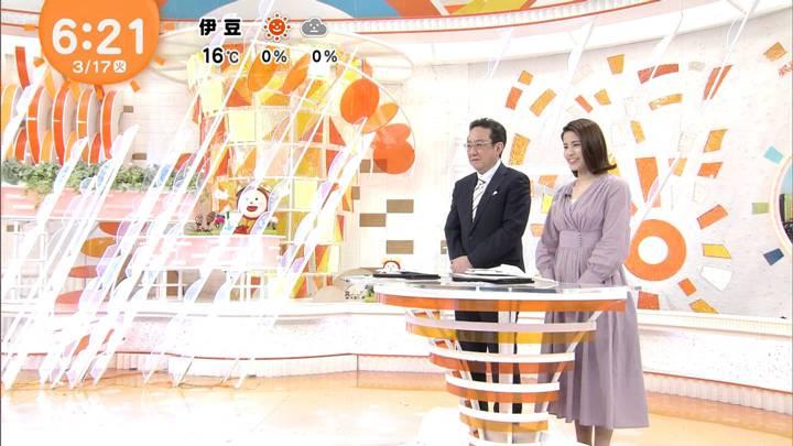 2020年03月17日永島優美の画像08枚目