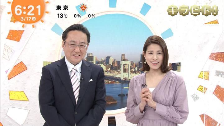 2020年03月17日永島優美の画像09枚目