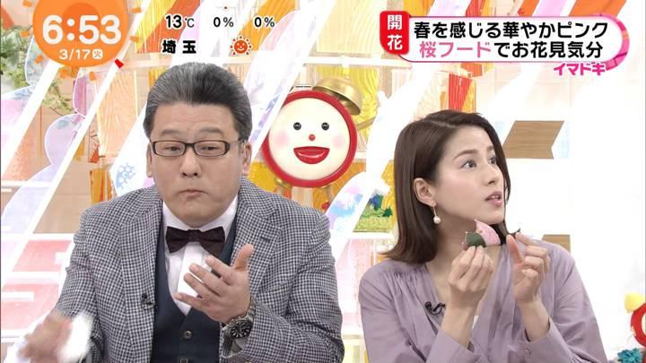 2020年03月17日永島優美の画像12枚目