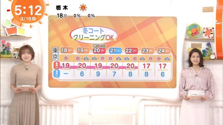 2020年03月18日永島優美の画像02枚目