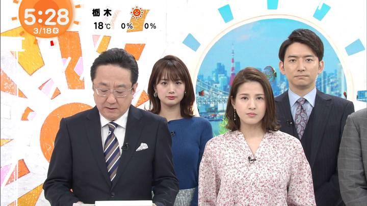 2020年03月18日永島優美の画像04枚目