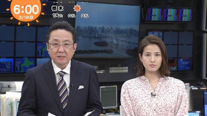 2020年03月18日永島優美の画像05枚目