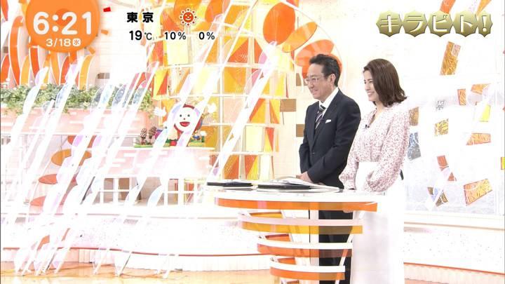 2020年03月18日永島優美の画像07枚目