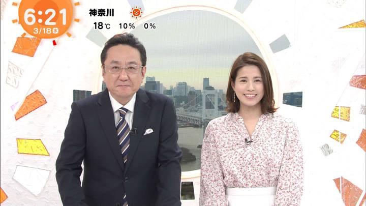 2020年03月18日永島優美の画像08枚目