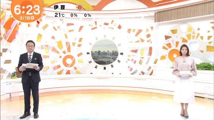 2020年03月18日永島優美の画像09枚目