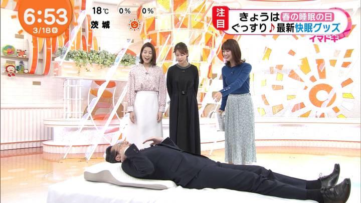 2020年03月18日永島優美の画像10枚目