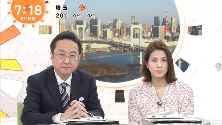 2020年03月18日永島優美の画像11枚目