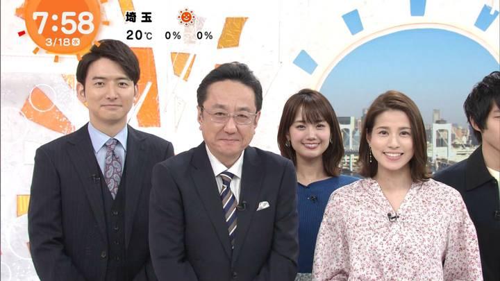 2020年03月18日永島優美の画像13枚目
