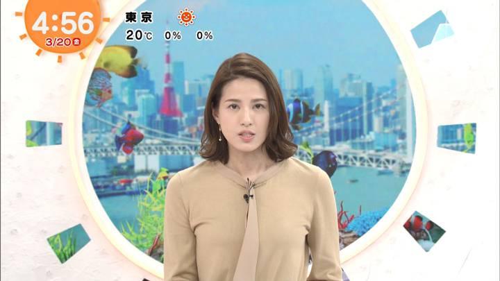 2020年03月20日永島優美の画像01枚目