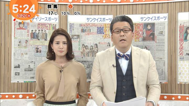 2020年03月20日永島優美の画像03枚目