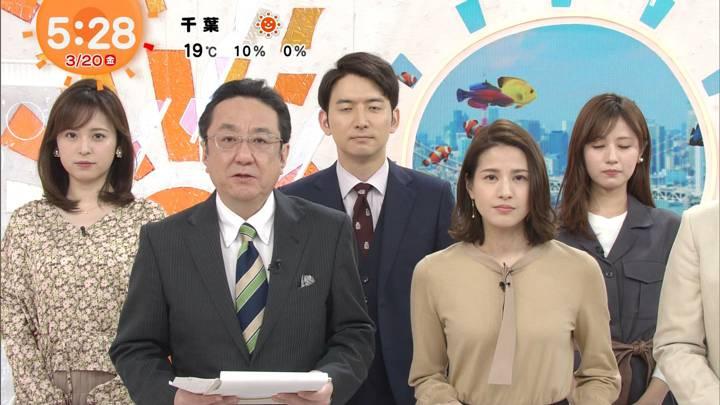2020年03月20日永島優美の画像04枚目