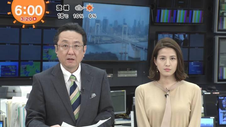 2020年03月20日永島優美の画像06枚目