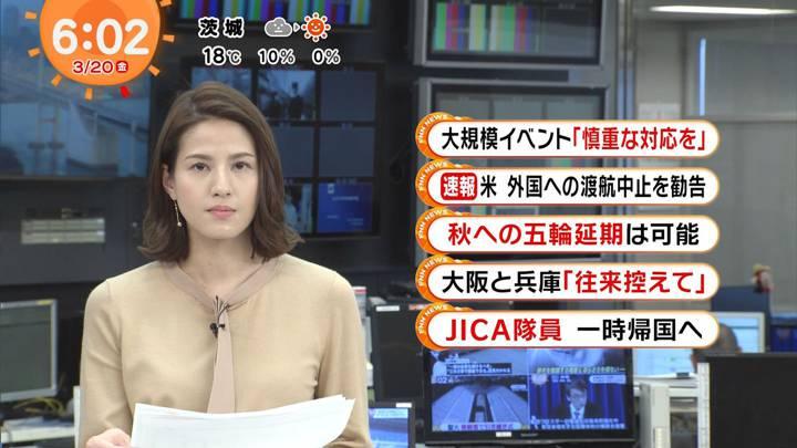 2020年03月20日永島優美の画像07枚目