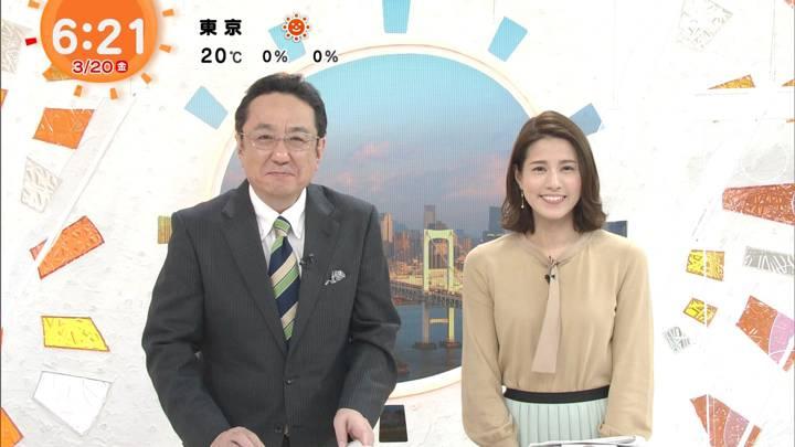 2020年03月20日永島優美の画像08枚目
