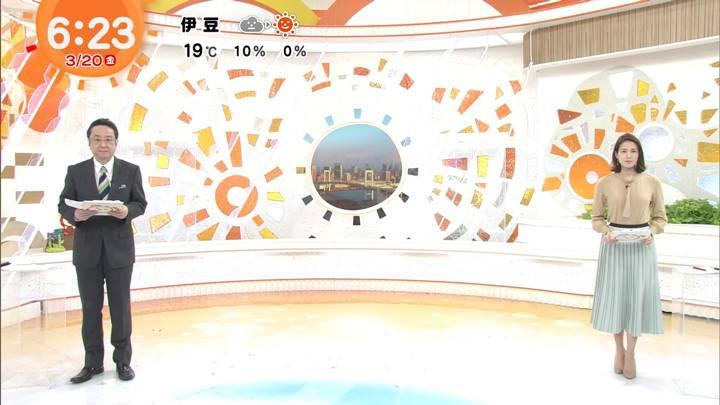 2020年03月20日永島優美の画像09枚目