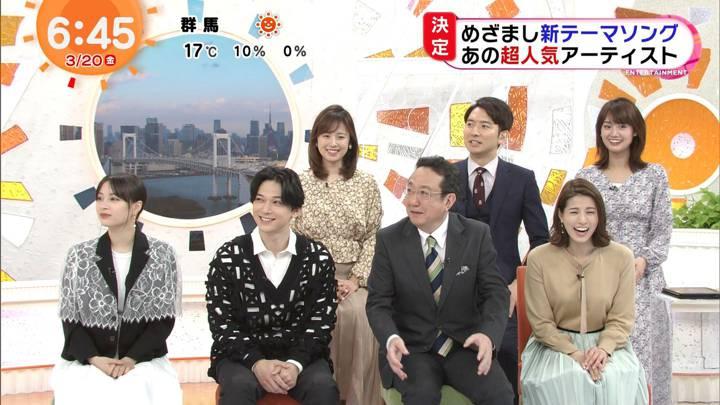 2020年03月20日永島優美の画像10枚目