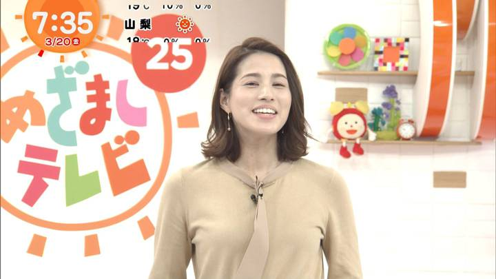 2020年03月20日永島優美の画像14枚目