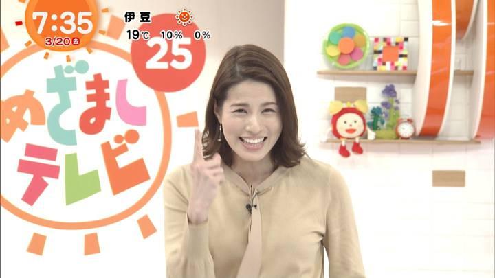 2020年03月20日永島優美の画像15枚目