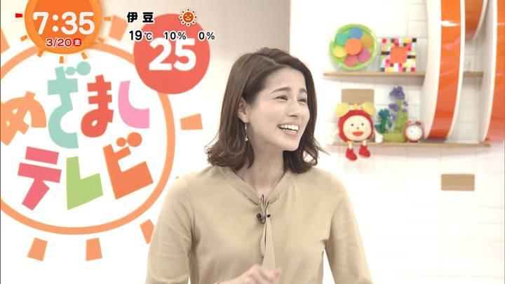 2020年03月20日永島優美の画像16枚目