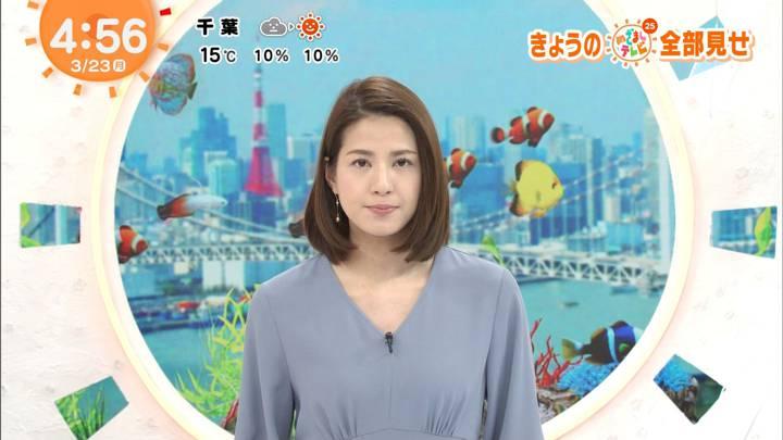 2020年03月23日永島優美の画像01枚目