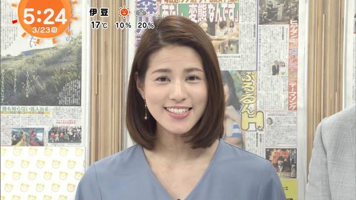 2020年03月23日永島優美の画像03枚目
