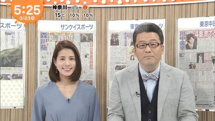 2020年03月23日永島優美の画像04枚目