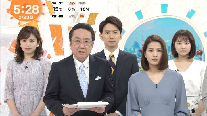 2020年03月23日永島優美の画像05枚目
