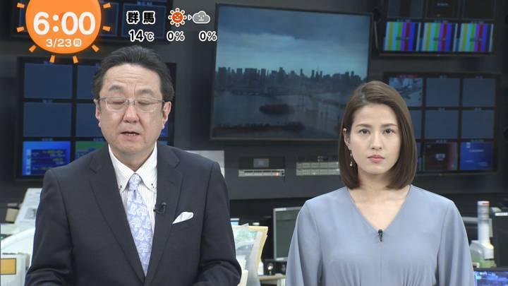 2020年03月23日永島優美の画像06枚目