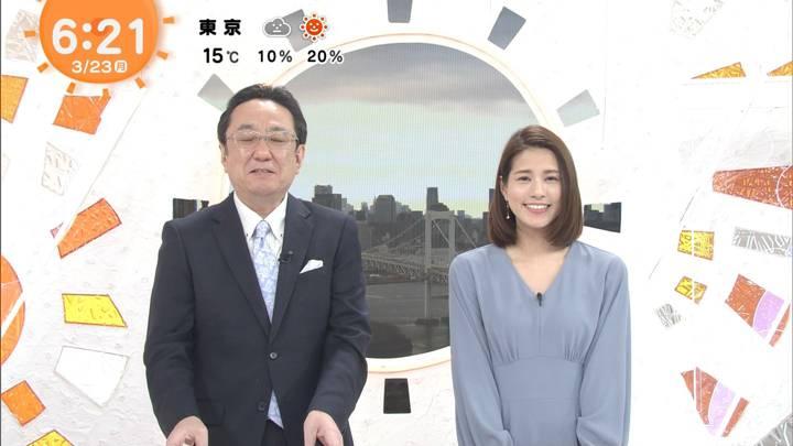 2020年03月23日永島優美の画像09枚目