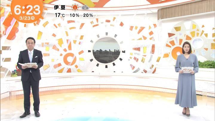 2020年03月23日永島優美の画像10枚目