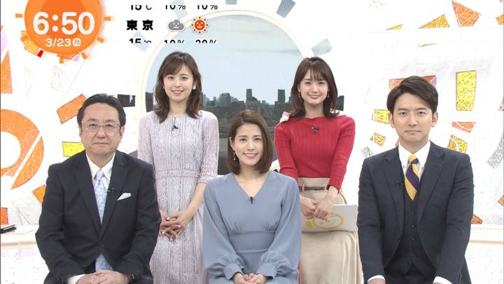 2020年03月23日永島優美の画像11枚目