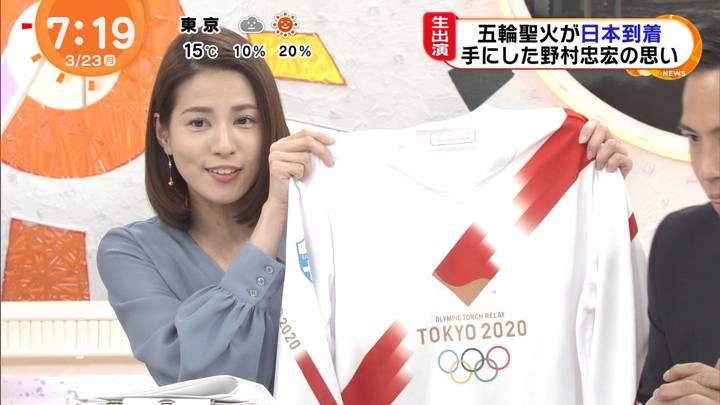 2020年03月23日永島優美の画像13枚目