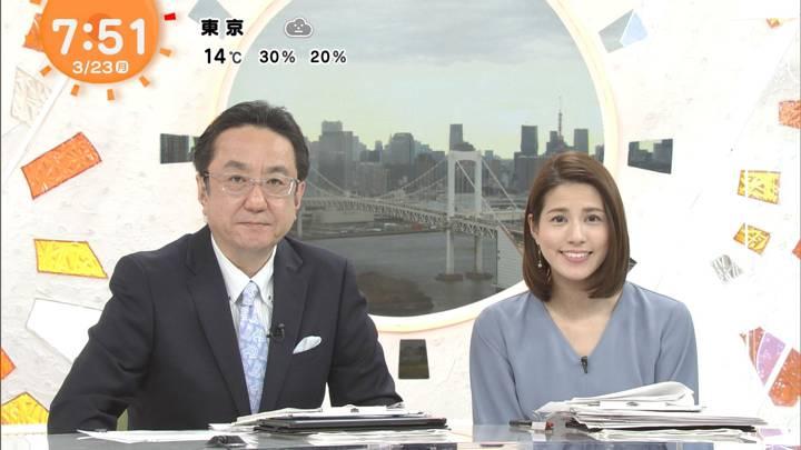 2020年03月23日永島優美の画像14枚目