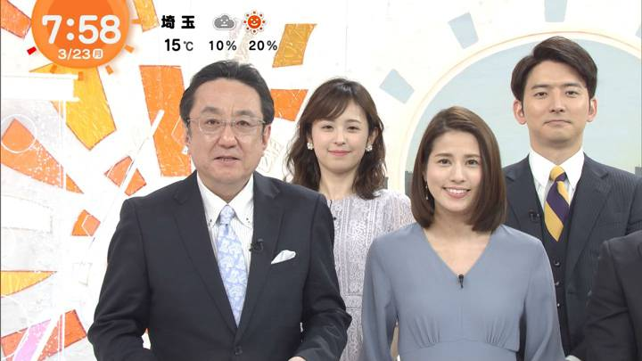 2020年03月23日永島優美の画像15枚目