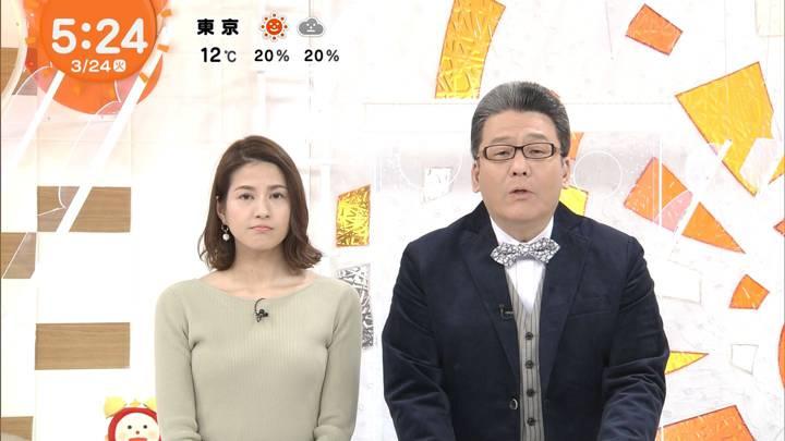 2020年03月24日永島優美の画像03枚目