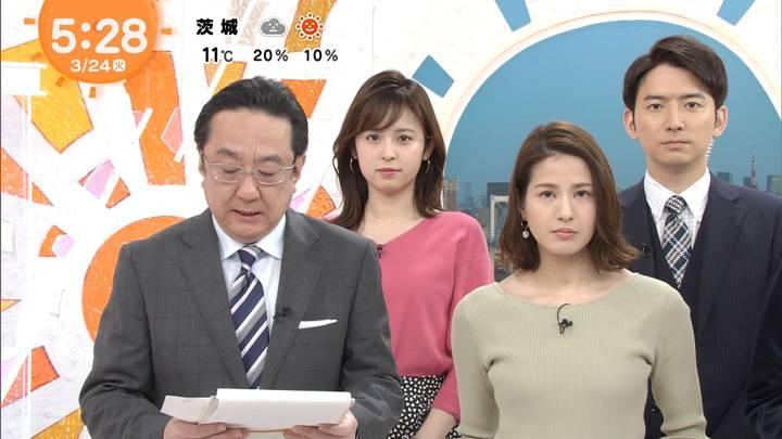 2020年03月24日永島優美の画像04枚目
