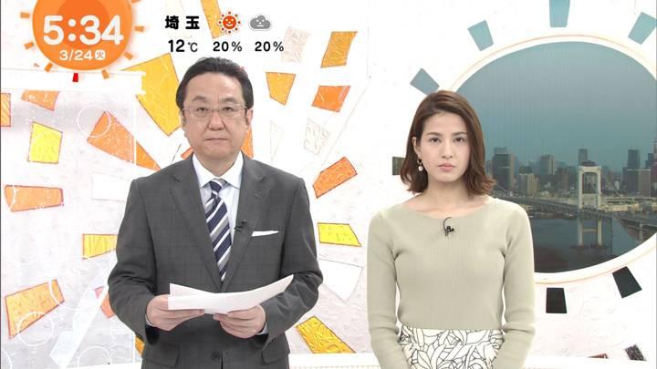 2020年03月24日永島優美の画像05枚目