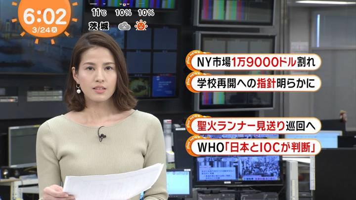 2020年03月24日永島優美の画像07枚目