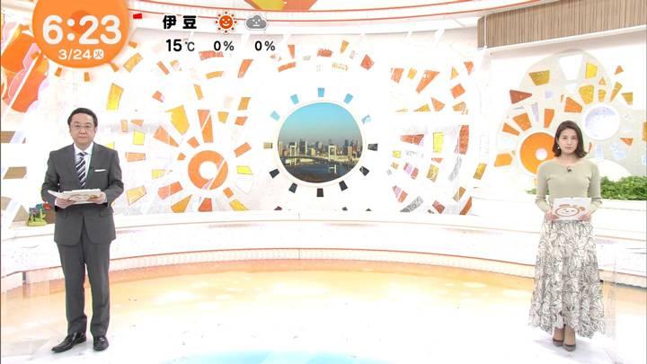 2020年03月24日永島優美の画像08枚目